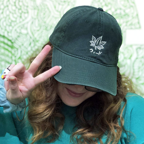 Weed Dad Cap - Green