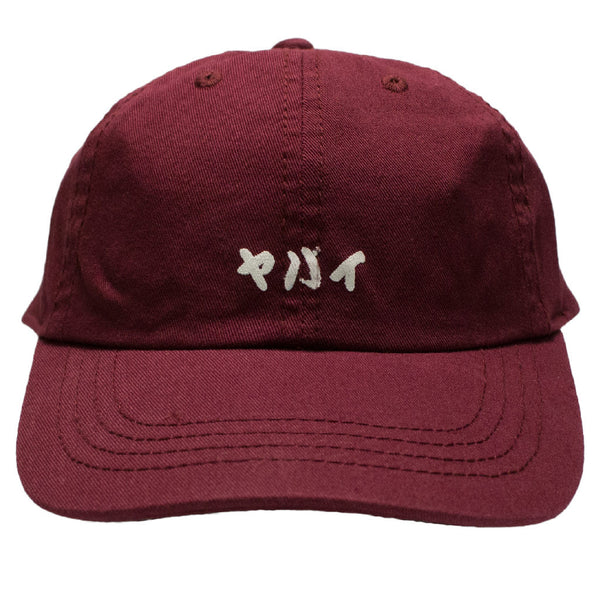 Yabai (Risky/Awesome) Dad Cap - Maroon