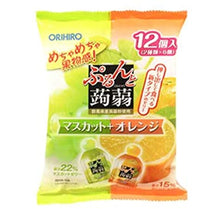 Load image into Gallery viewer, ORIHIRO Konjac Jelly Muscat Orange Pouch - TokyoMarketPH
