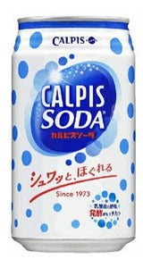 Calpis Soda in Can 350ml - TokyoMarketPH