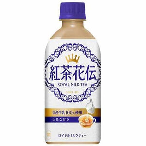 Kocha-Kaden Royal Milk Tea 440ml - TokyoMarketPH
