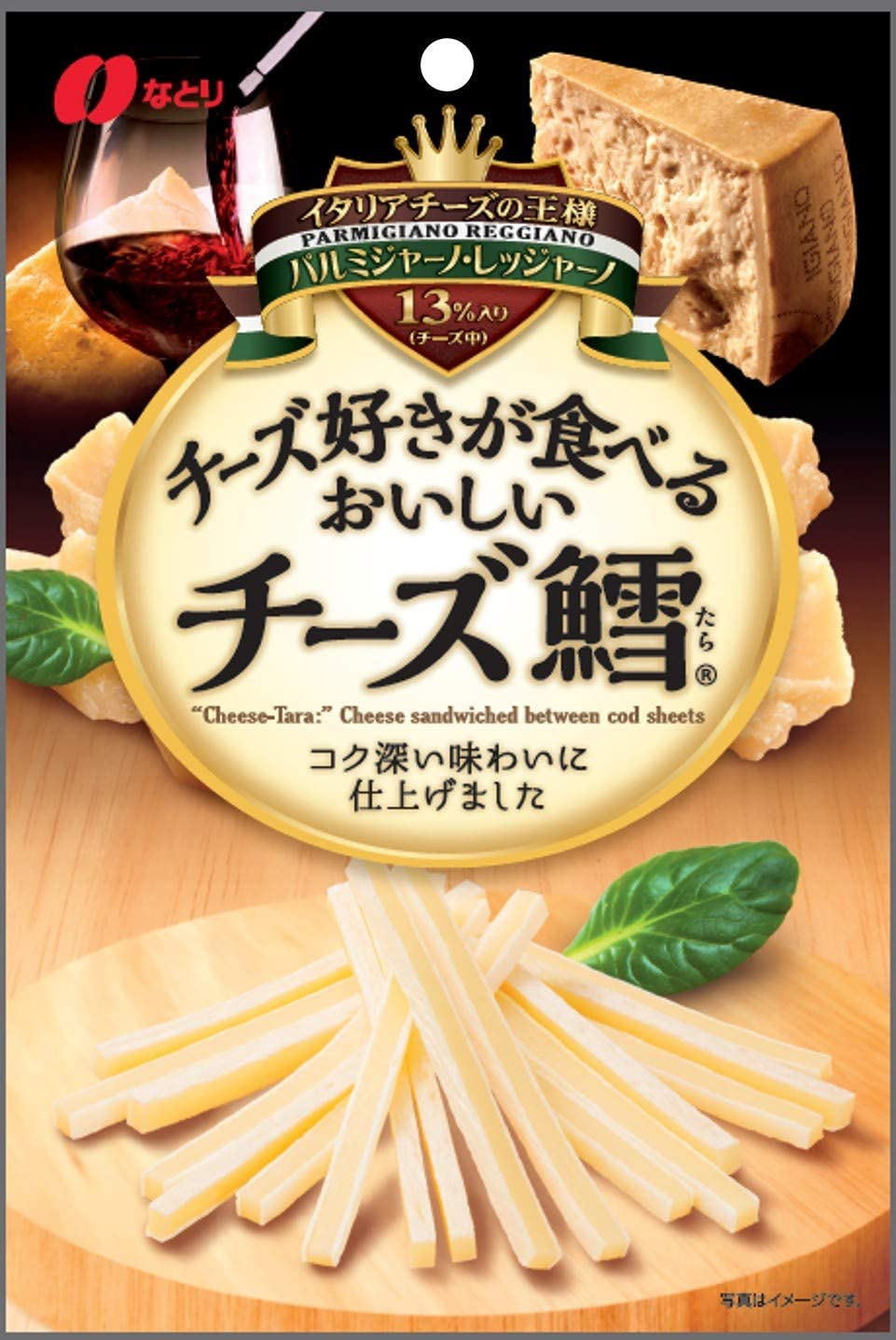 NATORI Cheese Cod Sticks - TokyoMarketPH