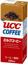 Load image into Gallery viewer, UCC Milk Coffee 200ml Paper Pack