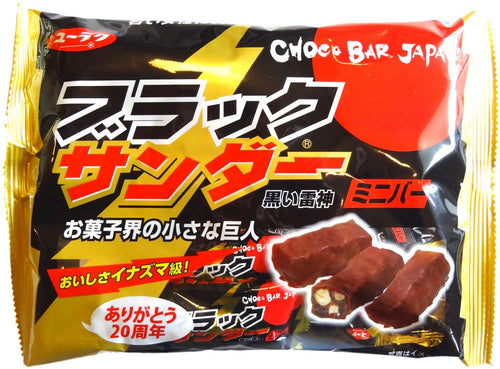 YURAKU Black Thunder Mini Bar - TokyoMarketPH