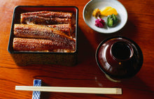 Load image into Gallery viewer, Super Unagi (16inches)