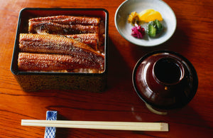 Super Unagi (16inches)