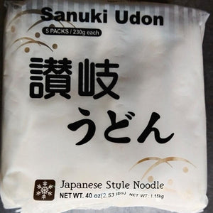 Japanese Udon : Noodles Only - TokyoMarketPH