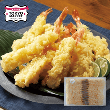 Load image into Gallery viewer, Nobashi Shrimps for Tempura - TokyoMarketPH