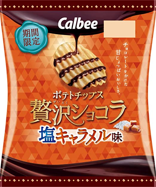 CALBEE Potato Chips Chocolate Salt Caramel 50g