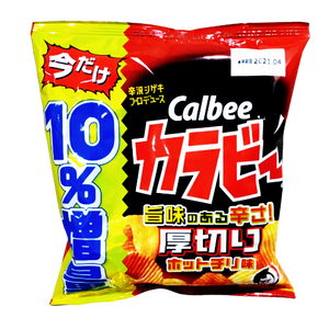 CALBEE Potato Chips Karabee Hot Chili 60g