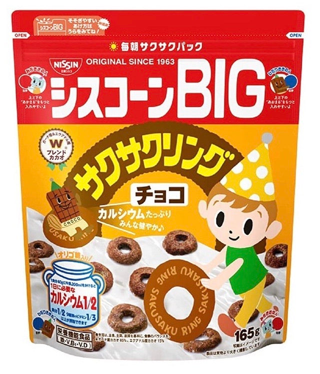 CISCO BIG RINGS Choco cereal - TokyoMarketPH