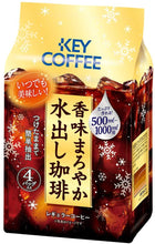Load image into Gallery viewer, KEY COFFEE Grand Taste Cold-Brew Coffee - TokyoMarketPH