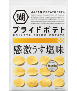 KOIKEYA Pride Potato Lightly Salt 60g