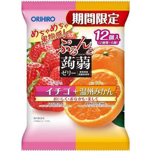 ORIHIRO Konjac Jelly Strawberry Orange Pouch - TokyoMarketPH