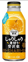 Load image into Gallery viewer, POKKA SAPPORO Pear Juice 400ml