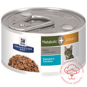 Prescription Diet féline Metabolic + Urinary Stew boîte 24 x 2.9 oz - DrCroquette
