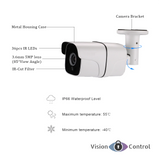 5MP POE Camera | Waterproof | Infrared Night Vision | Onvif | Audio