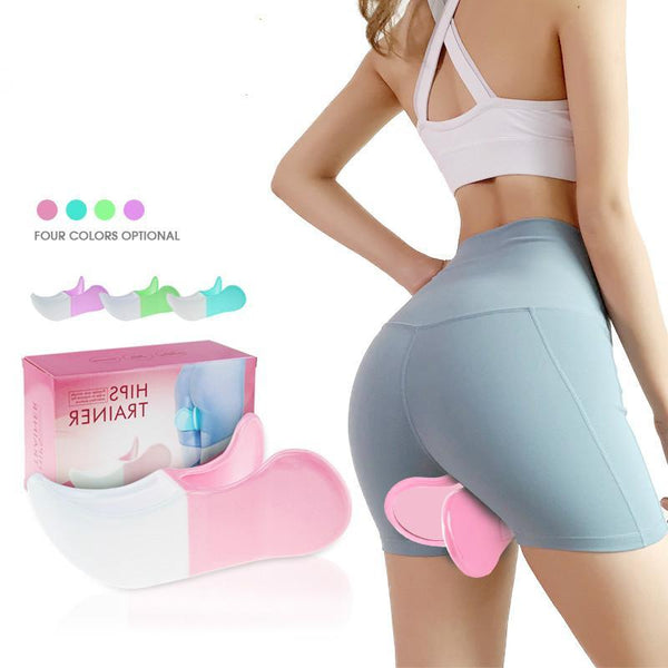 Slimming Artifact - Home Fitness Pelvic Floor Muscle Pelvis Correction Beautiful Buttocks