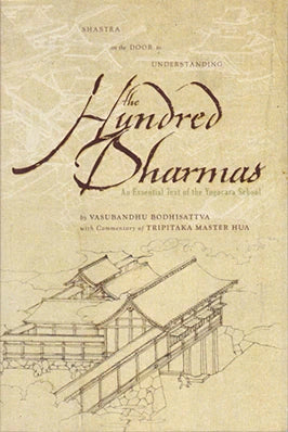Shastra on the Door to Understanding the Hundred Dharmas