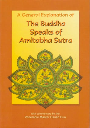 The Buddha Speaks of Amitabha Sutra