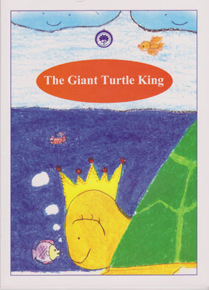 The Giant Turtle King