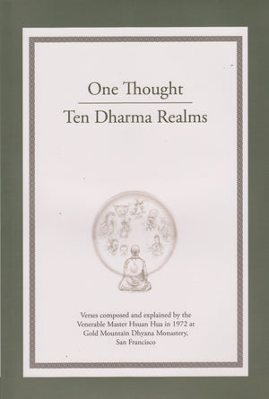 One Thought Ten Dharma Realms