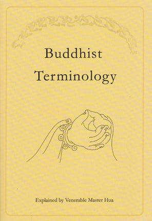 Buddhist Terminology (Booklet)