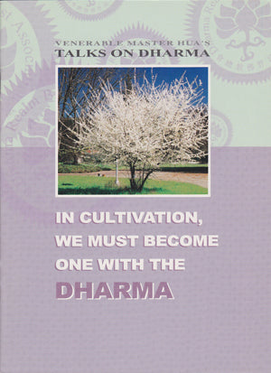 In Cultivation, We Must Become One with The Dharma (Booklet)