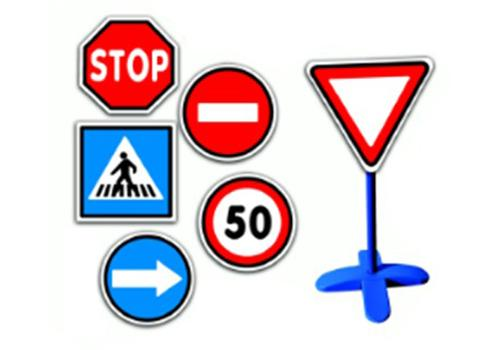 Six Trafic Sign with Post
