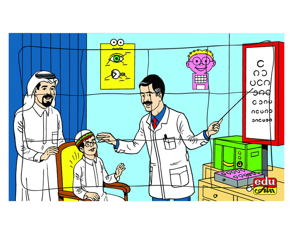 Arab Optician<br />Arabic Proffession's Puzzles<br />11900