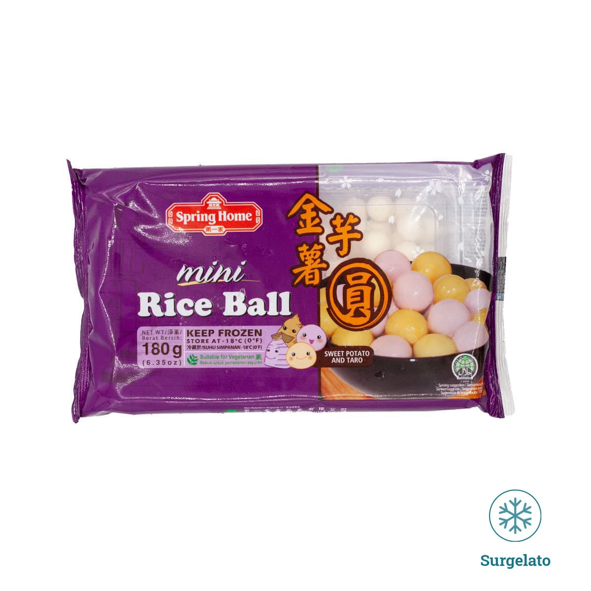 Mini rice ball 180g di Spring home