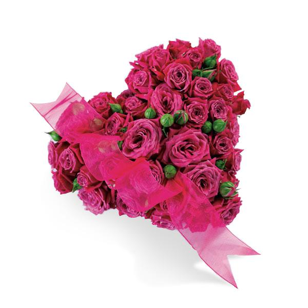Flower Delivery Florist Funeral Sympathy Naples Heavenly Garden Heart Insert