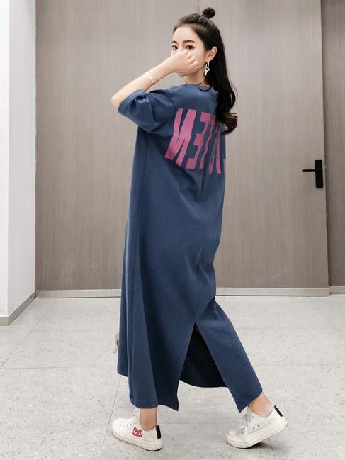Super Loose Split-side Long Dress