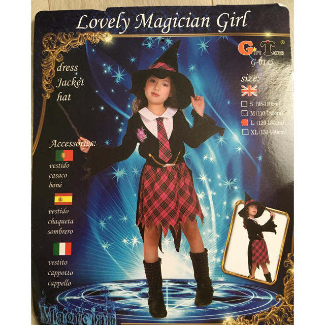 LOVELY MAGICIAN GIRL (KIDS)