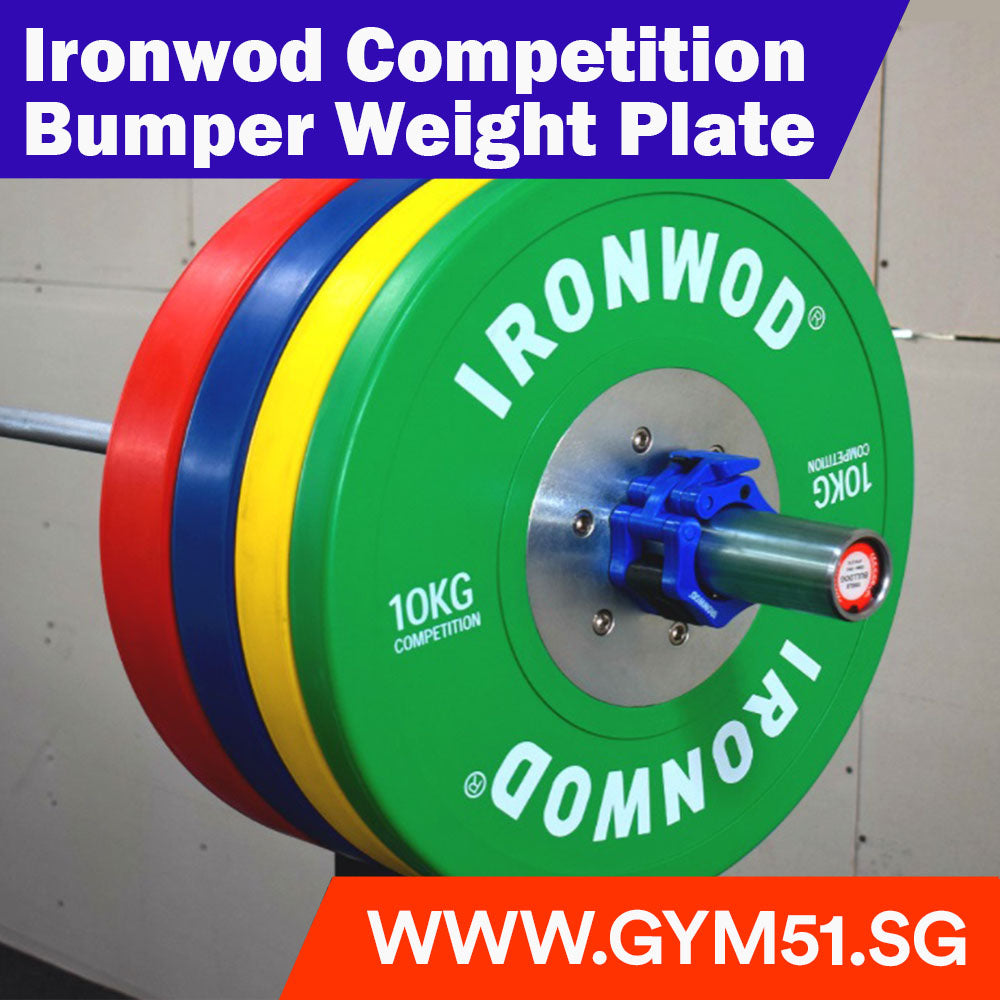 (INSTOCK) Ironwod Competition Bumper Weight Plate - Weight Plates | Gym51