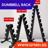 Dumbbell Rack - Rack | Gym51