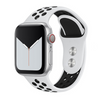 Sports Silicone Band for Apple Watch