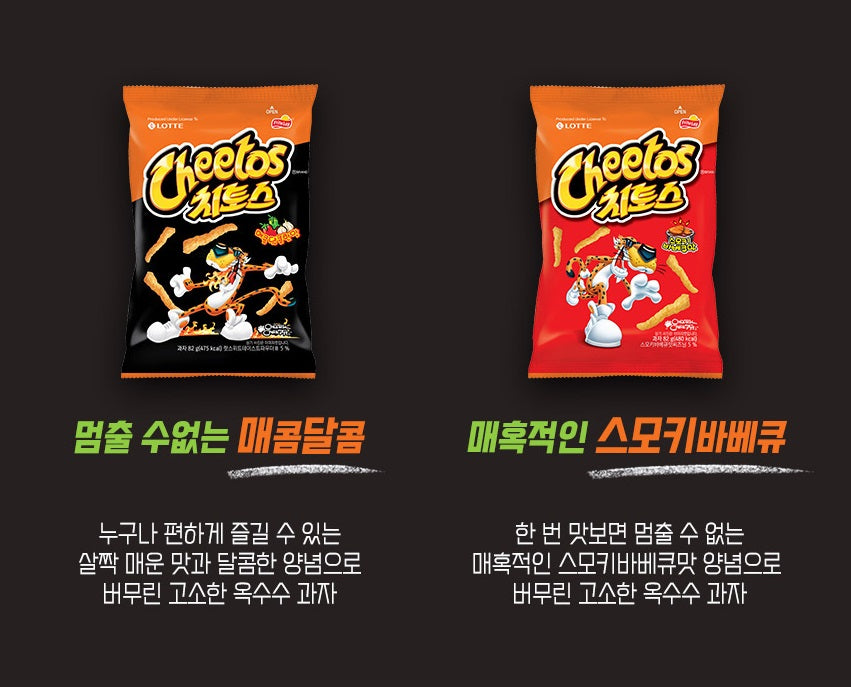 LOTTE CHEETOS SMOKY BARBECUE FLAVOUR 82G