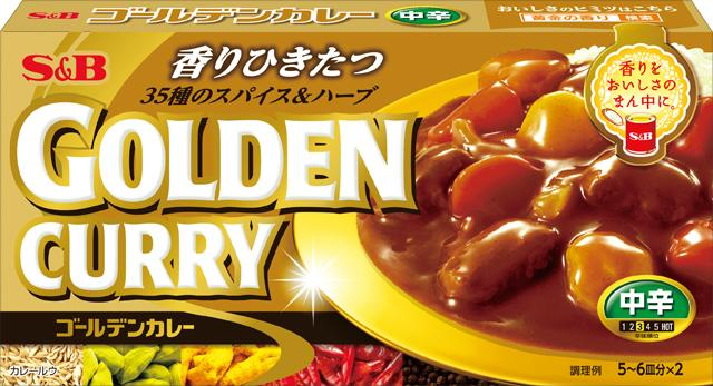 S&B GOLDEN CURRY MID HOT 198G