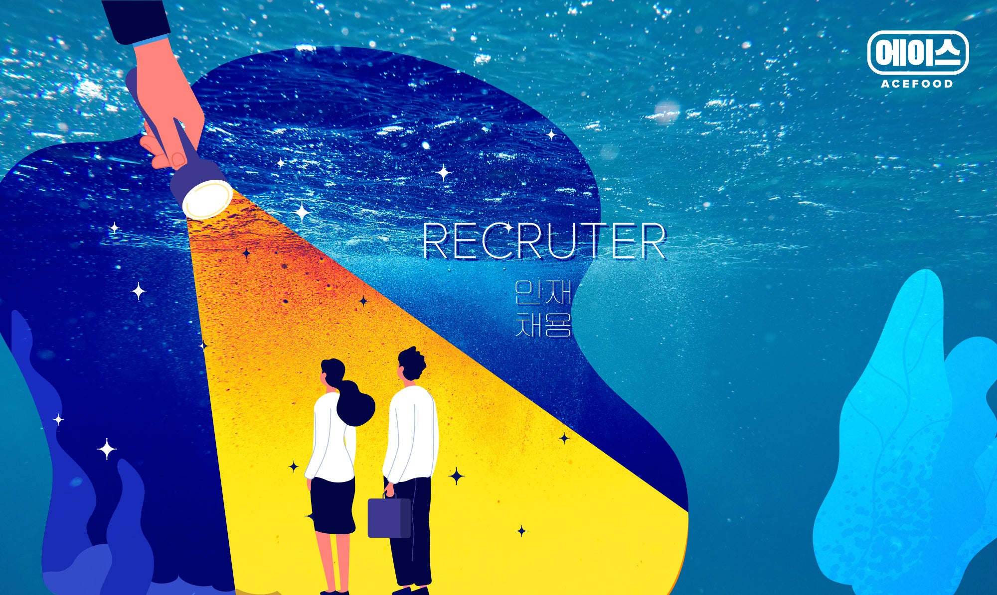 ACEMART ACEFOOD RECRUTER