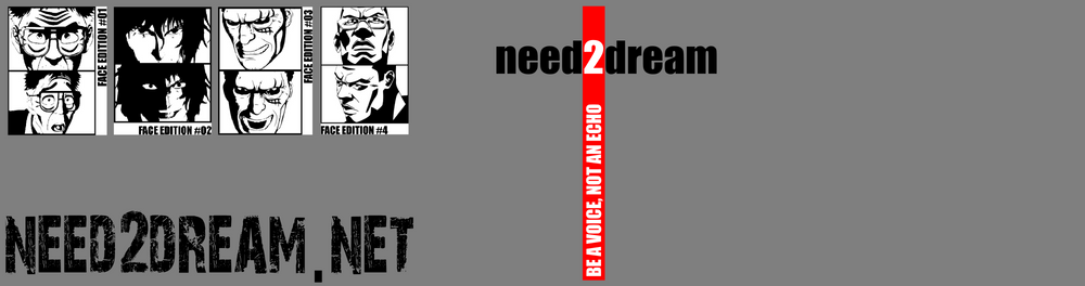 need2dream.net