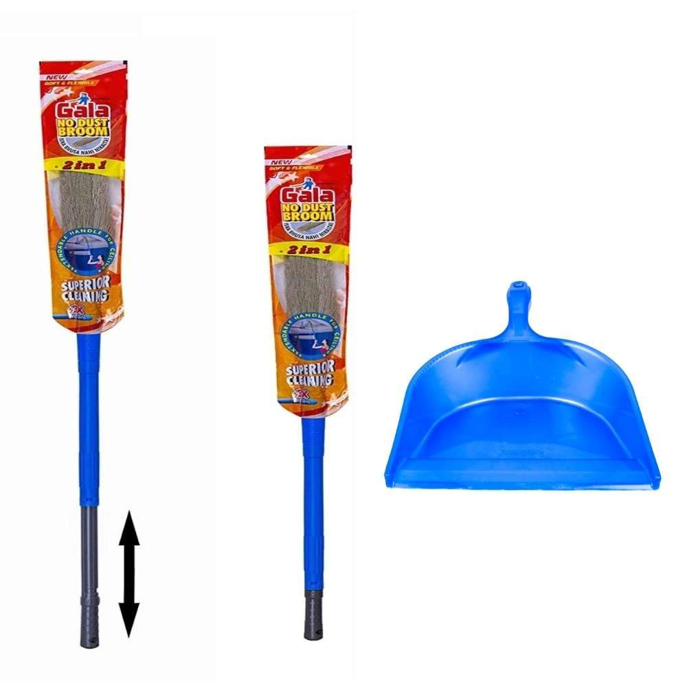 Gala No Dust Broom 2 in 1 with Extendable Long Handle + Dustpan (Combo Deal)