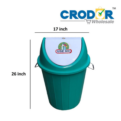 Swing Dustbin (HDD 551) (6 Pieces)