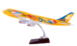 Pokemon Ana Japan Nippon Large Plane Model B747 1:150 Airplane Apx 45Cm Solid