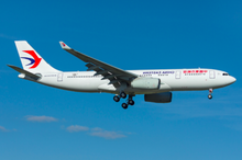 Load image into Gallery viewer, China Eastern A330 Large Plane Model 1:150 Airplane Apx 45cm Solid