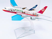 Load image into Gallery viewer, Eva Air Hello Kitty Diecast Metal Plane Aircraft Models On Stand Apx 14Cm