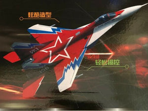 RC Airplane Fighter SU 27 J11 2.4G 2 Chnl Plane Red or Yellow 6 Axis Gyro EPS