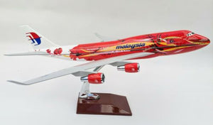 Air Malaysia Special Livery Large Plane Model 747 On Stand Apx 47Cm Solid Resin