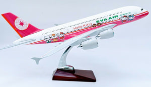 Hello Kitty Large Model Eva Air A380 Airbus Plane Special Edition  45cm hello-kitty-large-model-eva-air-a380-airbus-plane-special-edition-45cm