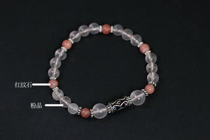 Handmade beaded powder crystal red stone uniform code elastic bracelet - Acecare Jewellery Store